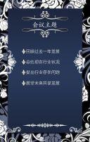 欧式传统 轻奢华丽 企业通用邀请函 商务会议 新品发布