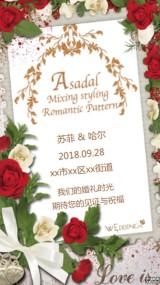 田园风——玫瑰花卉婚礼邀请函