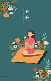 清新文艺手绘插画二十四节气日签文化普及宣传手机H5模版