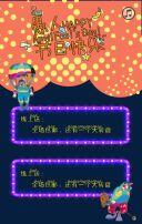 愚人节零食促销活动H5 (4月1日整蛊大作战)
