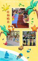 61儿童节活动嘉年华