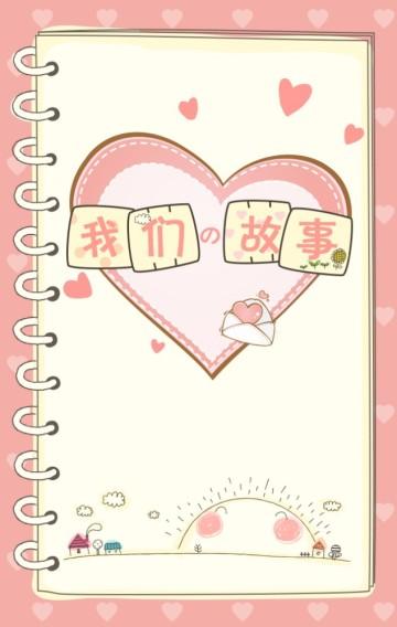 情人节表白礼物音乐相册情侣求婚神器恋爱日记