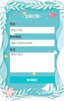 唯美七夕520情人节商家商品促销宣传推广活动模板