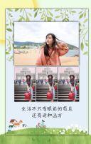 旅行相册/毕业旅行/出游相册/闺蜜相册/创意相册/个人写真/小清新相册/毕业季/通用相册模板