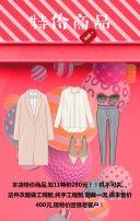 条纹糖果少女心双11促销模板