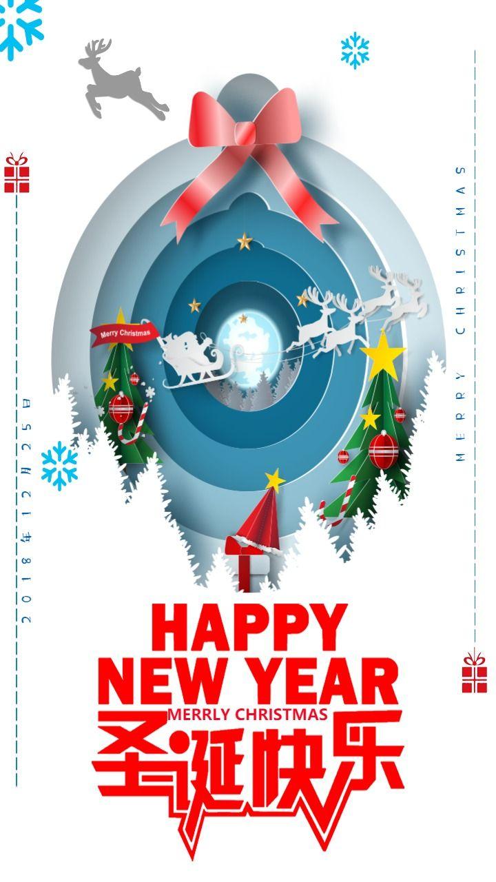 卡通手绘圣诞快乐 公司个人圣诞祝福贺卡