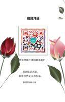 小清新简约婚礼邀请函H5模板