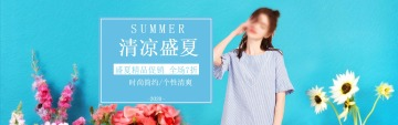 文艺简约女装服饰电商banner
