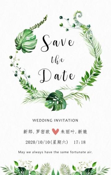 热带森系植物婚礼请柬