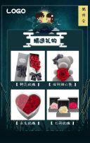 浪漫七夕情人节商场实体店情侣告白活动推广产品宣传