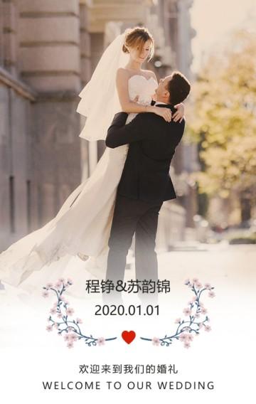 高端时尚浪漫婚礼邀请函简约轻奢结婚请柬H5