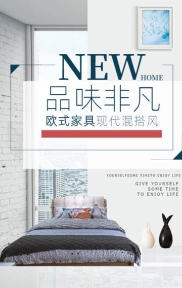 白色简约风格家装节床具促销宣传H5