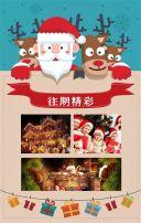 圣诞节贺卡 圣诞节 圣诞邀请函 圣诞快乐 圣诞
