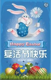 复活节 复活节习俗普及/文化宣传/节日宣传 蓝色卡通手绘时尚复活节 耶稣基督文化宣传