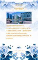 中国风传统水墨蓝色金色年会活动展会企业公司邀请函请柬