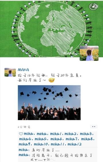 毕业相册微信朋友圈H5