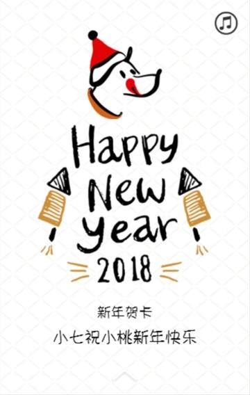 新年贺卡/春节贺卡/小清新贺卡/祝福贺卡/小清新新年祝福贺卡/小清新春节祝福贺卡/清新文艺新年祝福贺