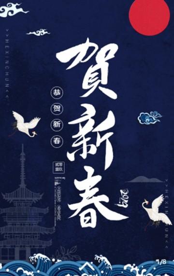 春节新年中国风春节新年祝福新春祝福贺卡全家福个人通用新年祝福H5模板