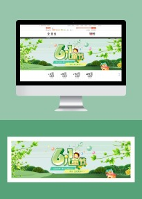 六一儿童节简洁大方互联网各行业宣传促销电商banner