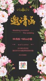 高端黑金时尚浪漫婚礼邀请函 结婚请柬海报