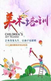 暑期儿童成人美术招生培训班,艺术兴趣培训班