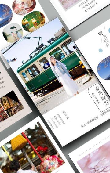 日系小清新旅行日记相册旅拍摄影作品集