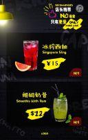 【创意】茶餐厅主题餐厅  店面活动推广