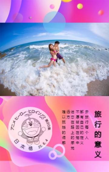 蜜月旅行旅游相册,个人写真毕业旅行相册