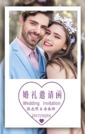时尚简约/高端淡雅/创意心型/明星同款/婚礼邀请函