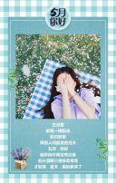 淡蓝色小清新月初问候音乐相册H5