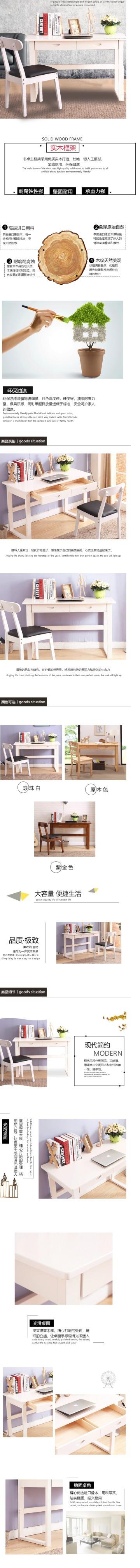 灰色时尚家居家装书桌电商详情页