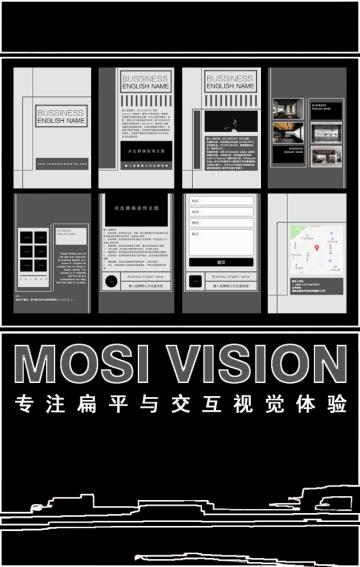 品牌招商加盟模板 [ MOSI 0708 ]