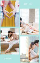 邂逅七夕浪漫情侣告白主题相册扁平蓝唯美简约风格