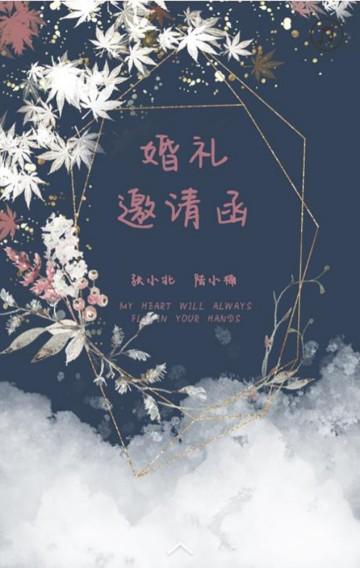 INS森系复古清新婚礼邀请函