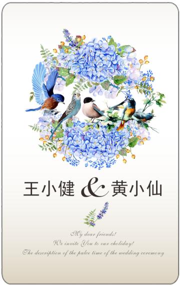 唯美森系/精致轻奢/清新幸福 婚礼邀请