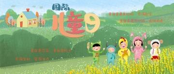 卡通手绘绿色六一儿童节祝福微信公众号封面--头条