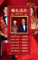 高端时尚中国风婚礼邀请函结婚请柬