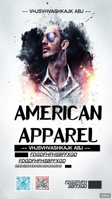 美国男士服饰