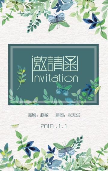 小清新森系婚礼邀请函请柬
