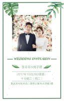 时尚婚礼森系绿色风格/ 文艺结婚请柬
