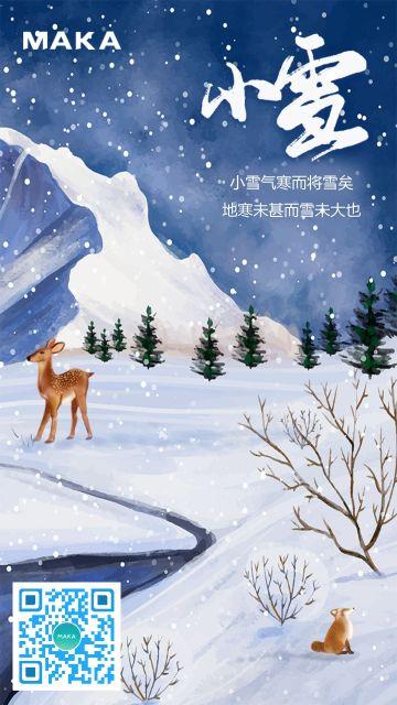 唯美雪景传统节气之小雪海报