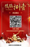 八一建军节祝福贺卡党政建军节节日文化宣传2018建军节91周年