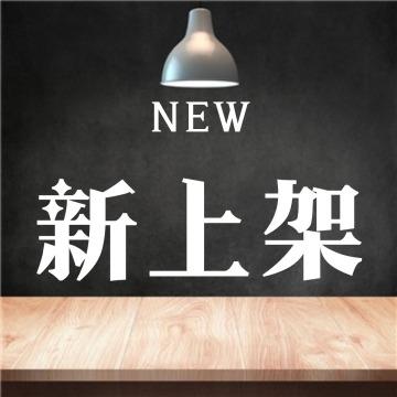 【促销次图】微信公众号封面小图简约大气新品上架活动通用-浅浅