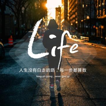文艺简约创意微信朋友圈封面