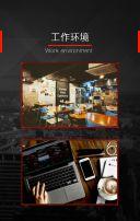 高端质感招聘模版-谬斯创想设计工作室