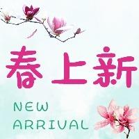春季新品上市简约文艺小清新促销活动宣传推广大气微信公众号封面小图通用