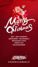 大红圣诞节祝福圣诞节贺卡圣诞节宣传
