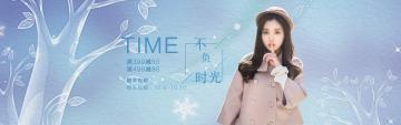 冬季新品文艺风女装电商banner