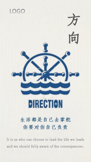 ⑤中英文多彩简约企业文化励志团建海报-浅浅设计