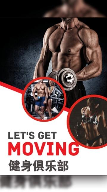 健身俱乐部/运动健身宣传视频/健身房开业/开业宣传/促销活动/健身/健身俱乐部/健身宣传/新店开业/